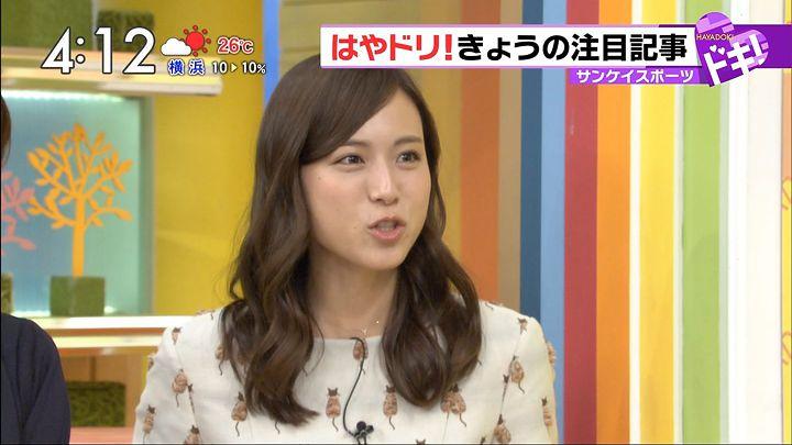 sasagawa20160930_04.jpg