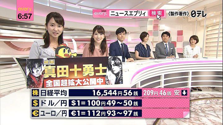 satomachiko20160926_14.jpg