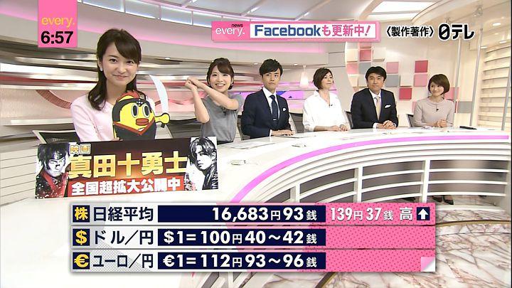 satomachiko20160927_09.jpg