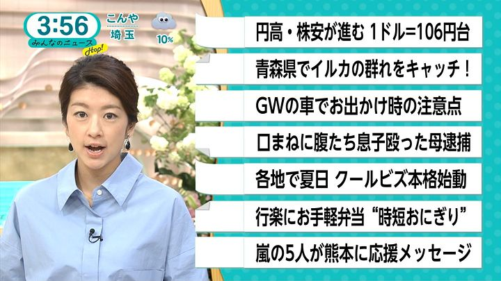 shono20160502_01.jpg