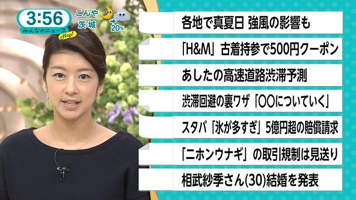 shono20160503_01.jpg