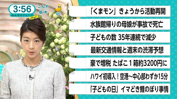 shono20160505_01.jpg