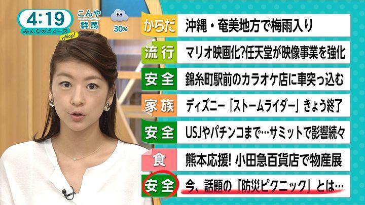 shono20160516_03.jpg