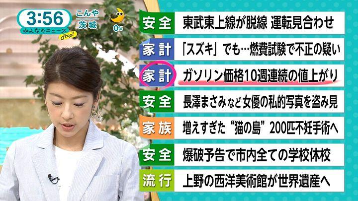 shono20160518_03.jpg
