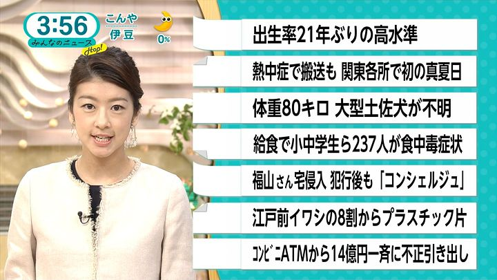 shono20160523_01.jpg