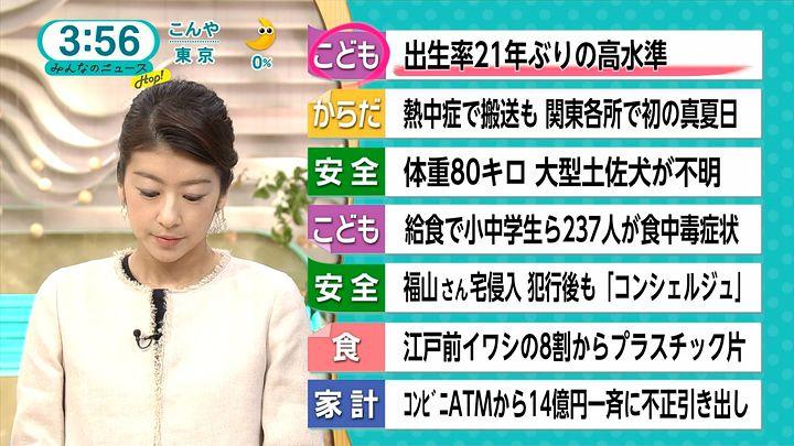 shono20160523_02.jpg