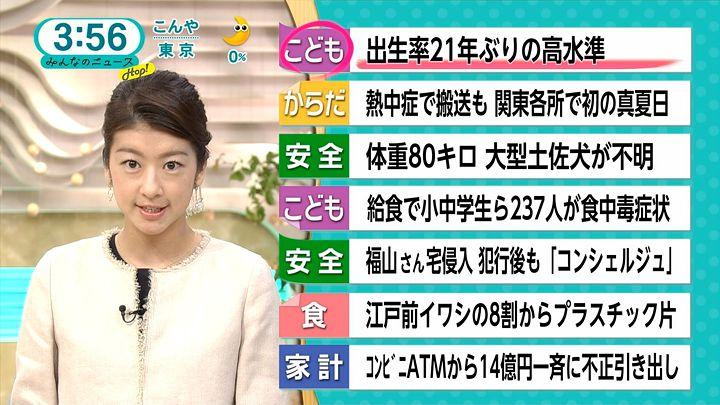 shono20160523_03.jpg
