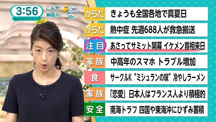shono20160524_02.jpg