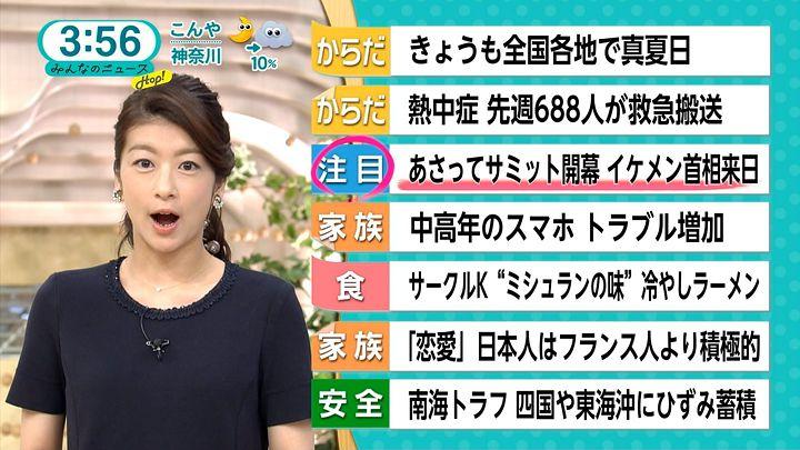 shono20160524_03.jpg