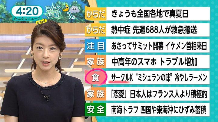 shono20160524_04.jpg