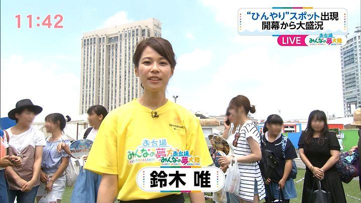 suzukiyui20160718_04.jpg