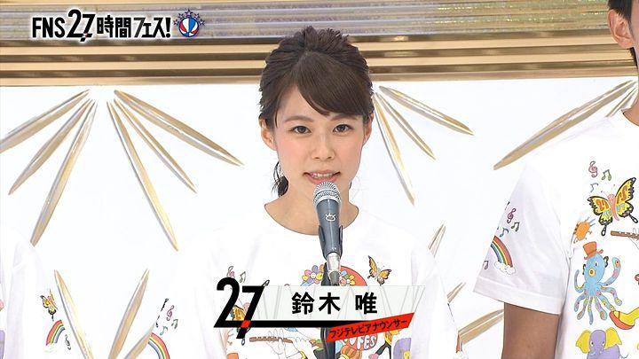 suzukiyui20160724_04.jpg