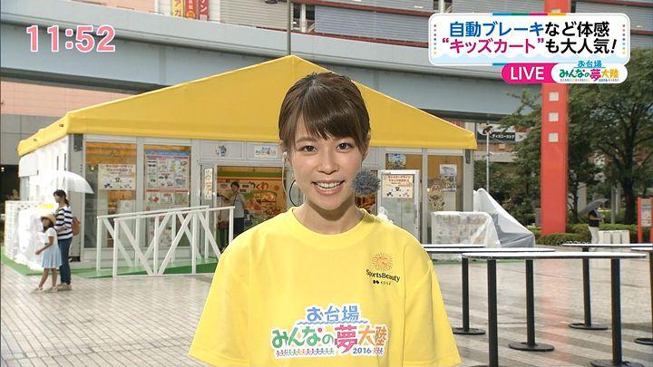 suzukiyui20160802_03.jpg