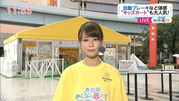 suzukiyui20160802_04.jpg