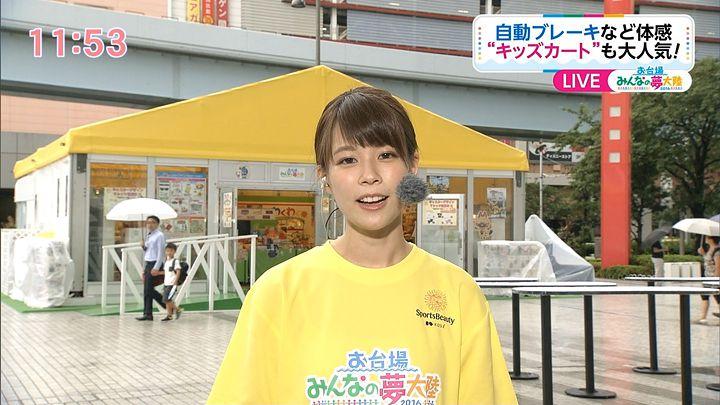 suzukiyui20160802_05.jpg