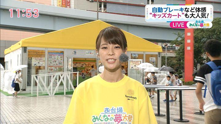 suzukiyui20160802_06.jpg
