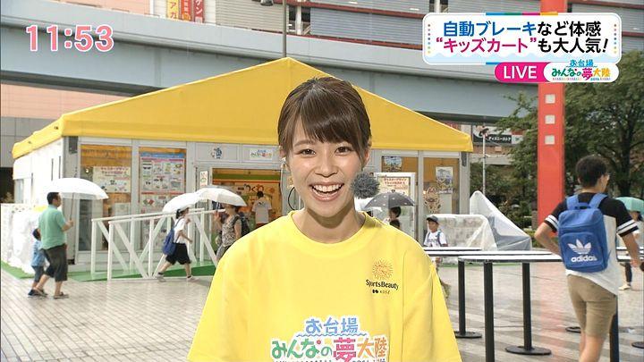 suzukiyui20160802_07.jpg
