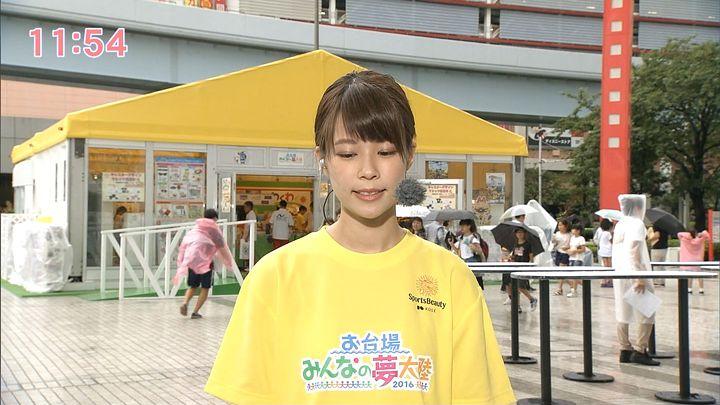 suzukiyui20160802_08.jpg
