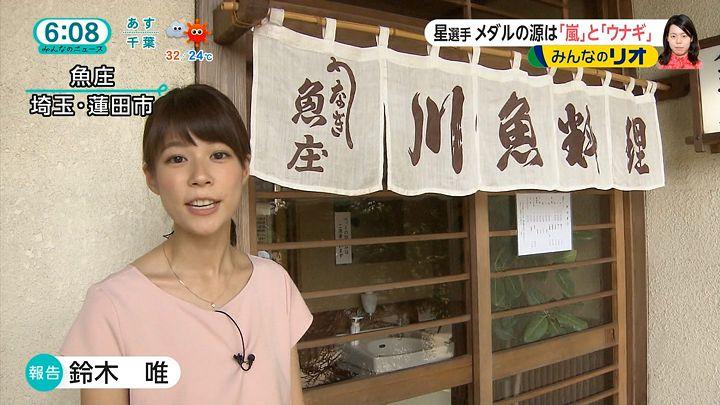 suzukiyui20160811_04.jpg
