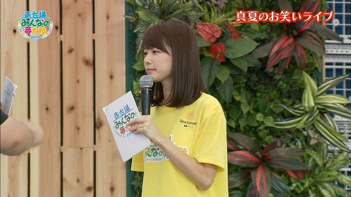 suzukiyui20160811_08.jpg