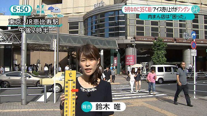 suzukiyui20160906_02.jpg
