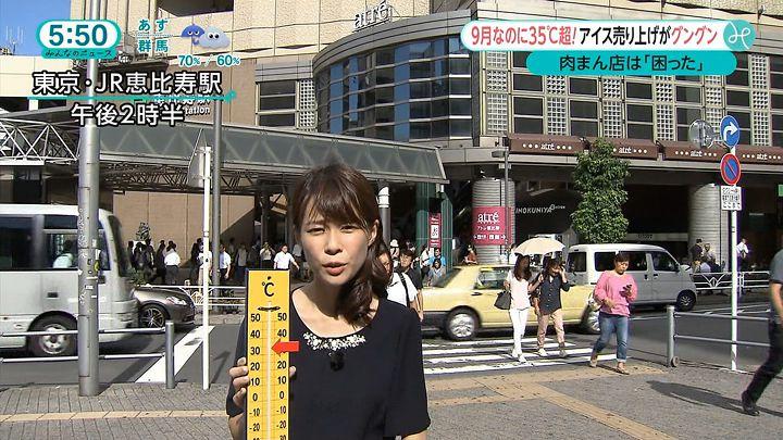 suzukiyui20160906_03.jpg