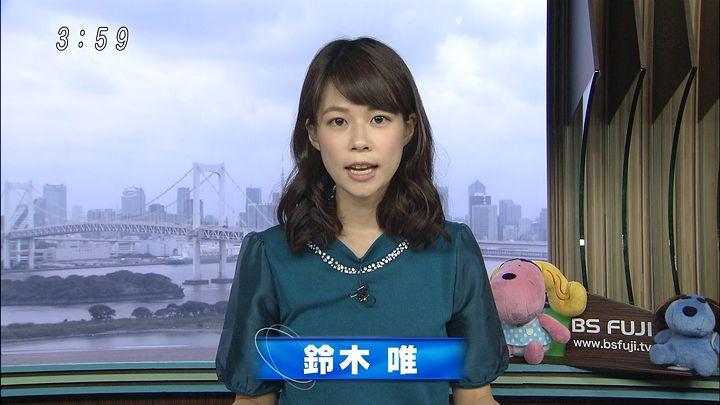 suzukiyui20160912_05.jpg