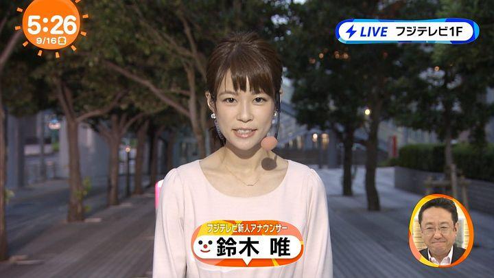 suzukiyui20160916_02.jpg