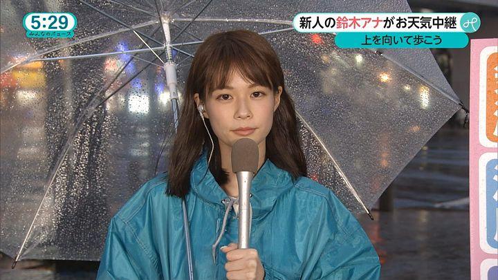 suzukiyui20160920_01.jpg