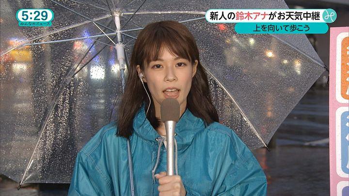 suzukiyui20160920_02.jpg