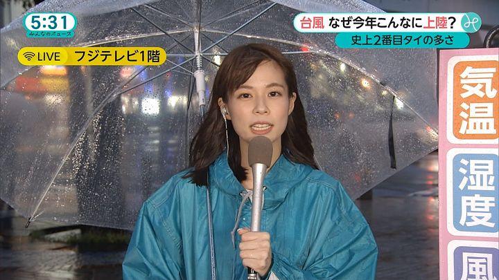 suzukiyui20160920_05.jpg