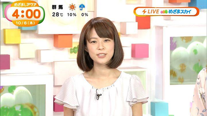 suzukiyui20161006_02.jpg