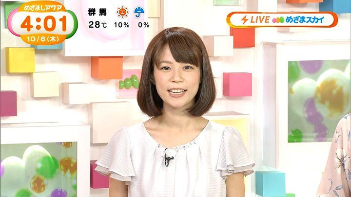 suzukiyui20161006_03.jpg