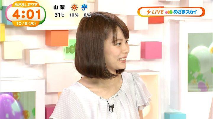 suzukiyui20161006_06.jpg