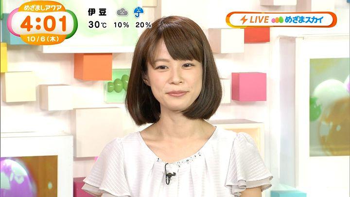 suzukiyui20161006_08.jpg