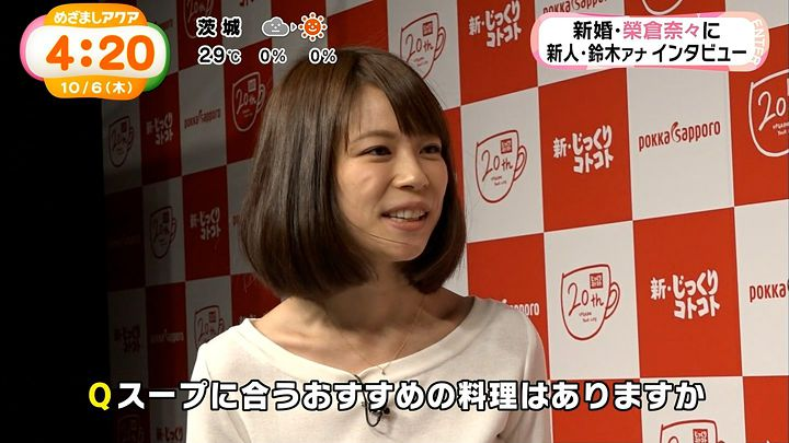 suzukiyui20161006_12.jpg