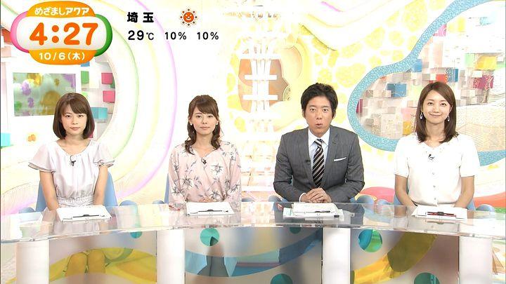 suzukiyui20161006_13.jpg