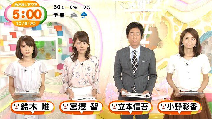 suzukiyui20161006_19.jpg