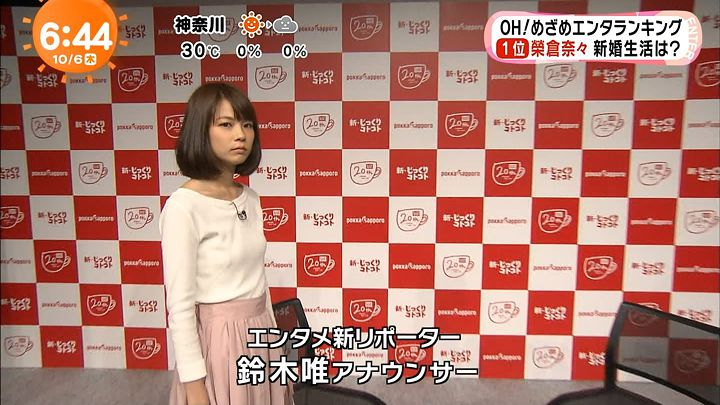 suzukiyui20161006_25.jpg