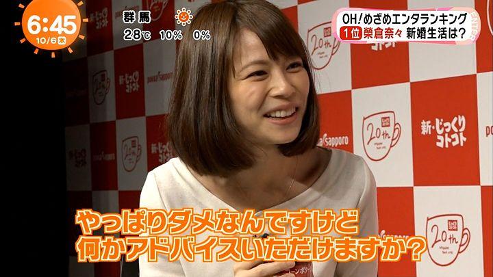 suzukiyui20161006_38.jpg