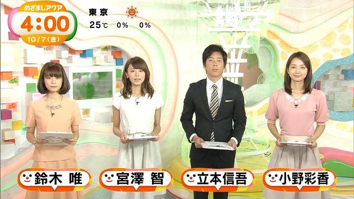 suzukiyui20161007_01.jpg