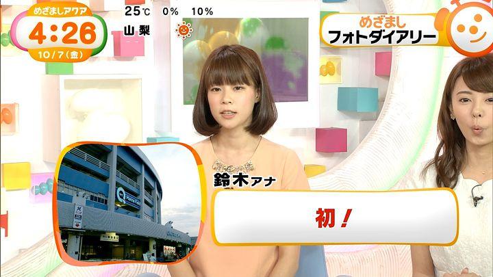 suzukiyui20161007_07.jpg