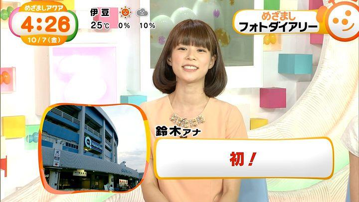 suzukiyui20161007_09.jpg