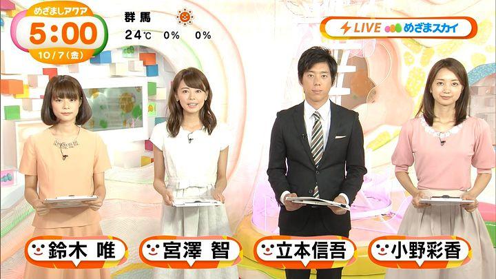 suzukiyui20161007_20.jpg