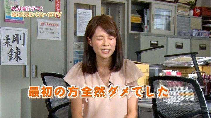 suzukiyui20161008_12.jpg