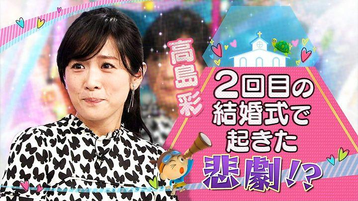 takashima20160531_04.jpg