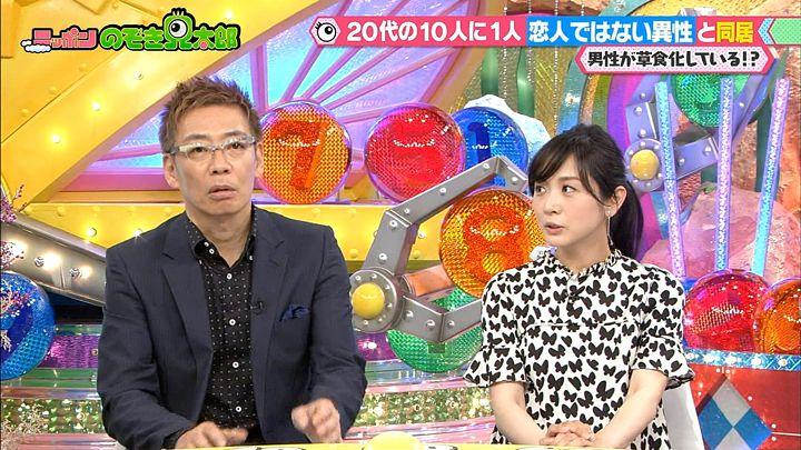 takashima20160531_12.jpg