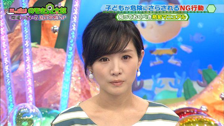 takashima20160809_04.jpg