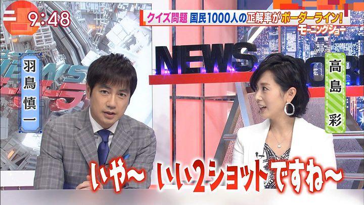 takashima20160915_02.jpg
