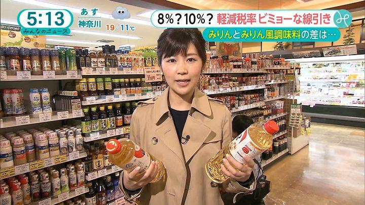 takeuchi20160412_01.jpg